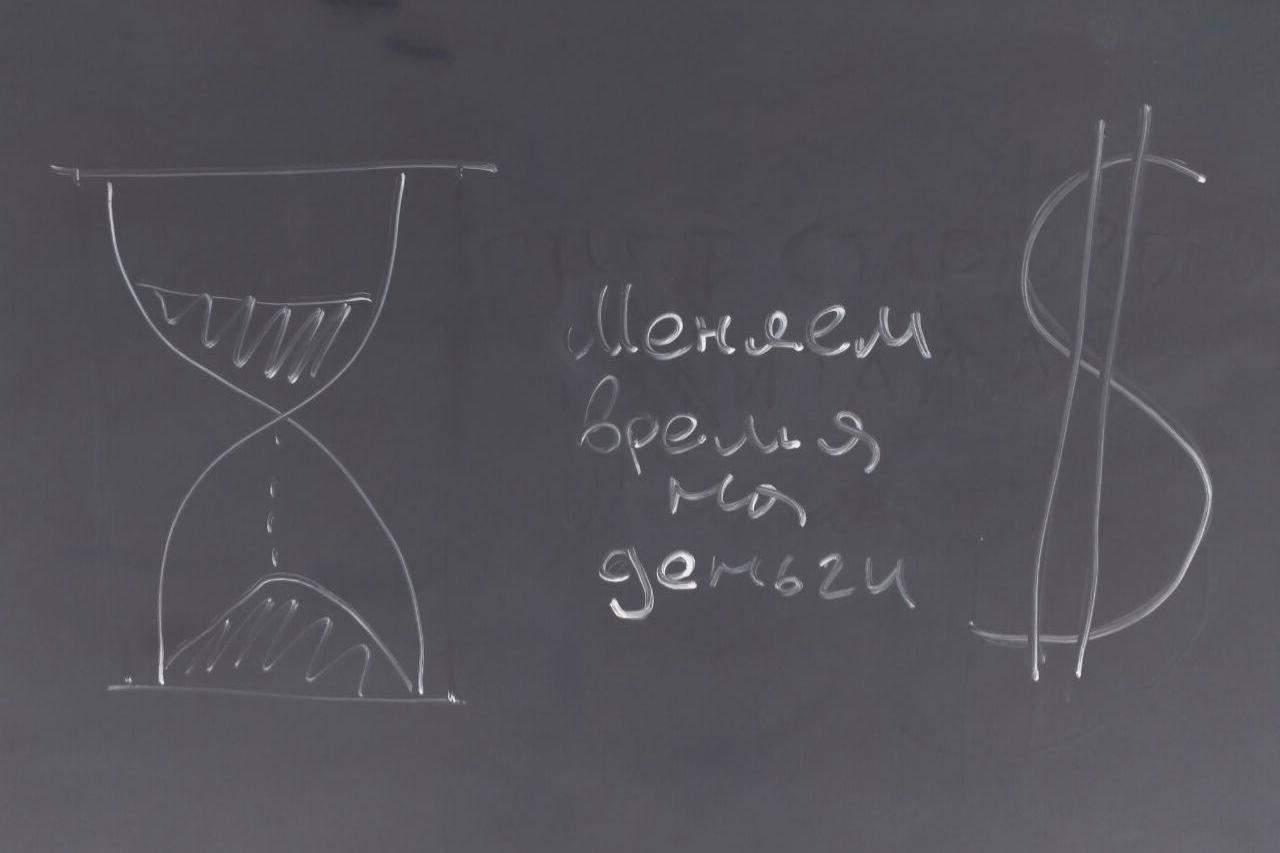 Как торговать на бинарных опционах стратегии olymptrade-11
